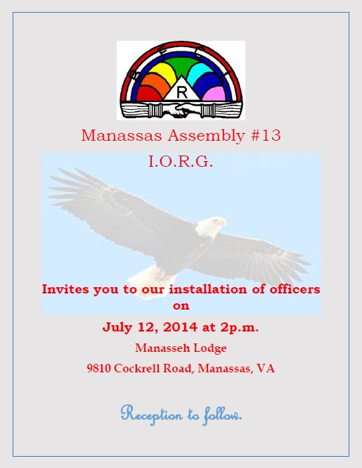 Manassas July 2014